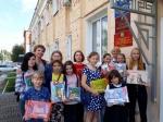 """""""Союз женщин""""  Искитима поздравил подопечных с началом учебного года"""
