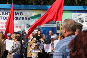 Искитимским коммунистам отказали в предоставлении места для проведения пикета против пенсионной реформы