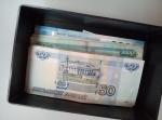 Средняя зарплата в Новосибирской области составляет 34,4 тысячи рублей