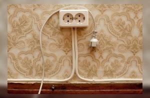 4 октября отключение электроэнергии в  домах Центрального микрорайона