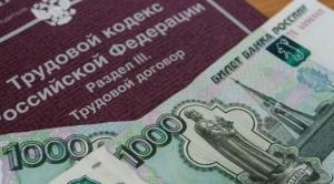 «Дорогинский кирпич» задолжал работникам более миллиона рублей