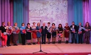 В Искитиме педагоги принимали поздравления с Днем учителя