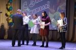 В РДК имени Ленинского комсомола поздравили учителей с профессиональным праздником