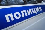 Искитимец подозревается в квартирной краже, совершенной в Новосибирске