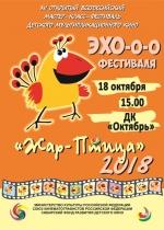 В Искитиме пройдет фестиваль мультфильмов