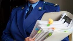 Комиссия Генеральной прокуратуры РФ примет граждан