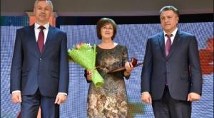 Учителю химии Искитима Ирине Ивашко присвоено звание «Почётный работник образования НСО»