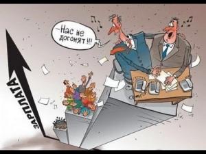 Аналитики объяснили разрыв в зарплатах между Россией и западными странами
