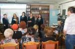 В городской библиотеке открыт новый сезон встреч клубов по интересам