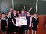 В 33 общеобразовательных организациях Искитимского района прошёл Всероссийский урок «Экология и энергосбережение»