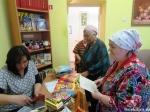 Библиотекари Евсинской сельской библиотеки посетили дом милосердия