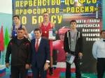 Юные спортсмены Искитима стали победителями и призерами соревнований