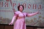 2 ноября в РДК имени Ленинского комсомола состоялся финал конкурса «Сударыня района»