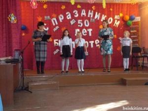 Шибковской сельской библиотеке исполнилось 50 лет
