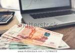 Круговорот долгов в народе
