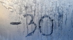 На выходные дни обещают морозы до минус 27 градусов