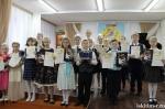 Два конкурса прошли в Линевской детской школе искусств