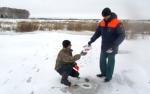 Акция «Безопасный лед» стартовала в Новосибирской области