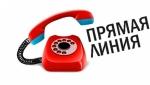 """""""Прямая линия"""" в рамках декады инвалидов"""