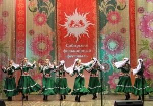 Искитим встречал XXXVII Сибирский фольклорный фестиваль