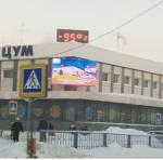 Про Жириновского, Искитим и Крайний Север