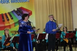Детская музыкальная школа Искитима отметила 65-летний юбилей
