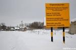 В деревне Новососедово началось строительство моста через реку Ик