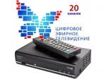 Вещание второго мультиплекса начинается в районах Новосибирской области