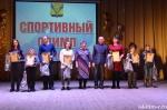 В РДК имени Ленинского комсомола состоялось торжественное мероприятие «Спортивный Олимп Искитимского района».
