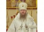 Рождественское послание епископа Искитимского и Черепановского Луки