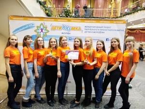 Ансамбль танца «Чудесники» стал лауреатом Международного фестиваля  в Москве