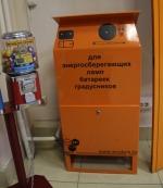 125 ламп и 11 килограммов батареек утилизировали искитимцы в контейнеры за месяц
