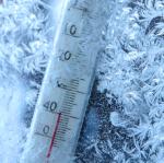 Спасатели просят воздержаться от дальних поездок в аномально холодные дни