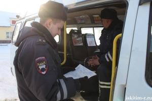 Госавтоинспекторы проводят проверки пассажирского транспорта