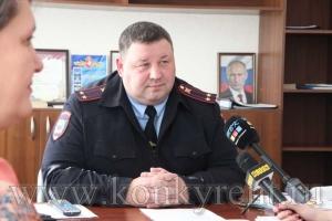 Новый начальник отдела полиции служил в РУБОПе и приехал из Севастополя