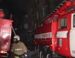 Эвакуировали 9 человек во время пожара в линевской девятиэтажке
