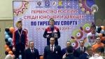 Спортсмены района отличились на Первенствах области, СФО и России