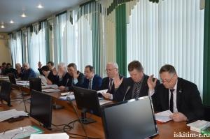Состоялась первая в этом году сессия Совета депутатов Искитимского района