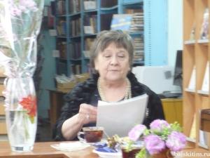В межпоселенческой библиотеке был организован вечер поэзии  «Я зажёг в своём сердце огонь»