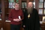 Виктору Иванову вручена высокая православная награда
