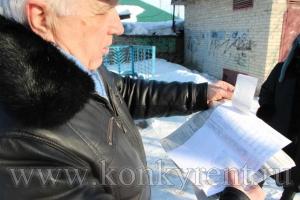 Два месяца пенсионер не может добиться ответа, кому платить за вывоз мусора