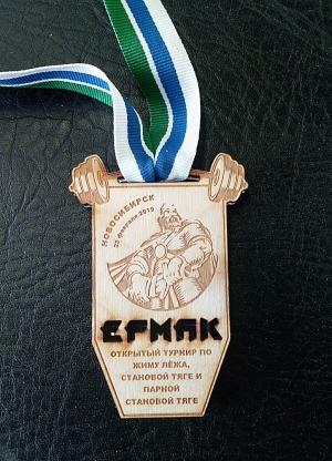 Искитимец стал серебряным призером межрегионального турнира «Ермак»