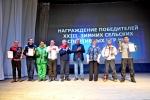 С 1 по 3 марта в Колывани проходили финальные соревнования XXIII Зимних сельских спортивных игр. Для команды Искитимского района они стали триумфальными