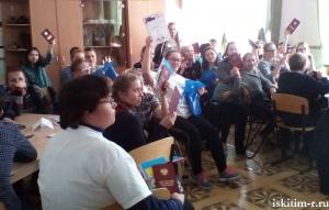 Завершился месячник, посвящённый Дню молодого избирателя, организованный сотрудниками межпоселенческой библиотеки Искитимского района