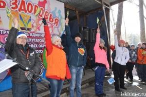 Работники администрации Искитимского района провели на базе отдыха «Цементник» традиционный «День здоровья».