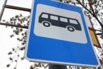 В Искитим едут новые автобусы для ПАТП