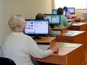 В Искитиме идет набор в бесплатные компьютерные группы для пенсионеров и инвалидов