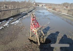 Мост по улице Гагарина закрывают для движения транспорта
