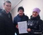 В министерстве строительства Новосибирской области был выдан сертификат жителю Искитимского района, который был признан вынужденным переселенцем