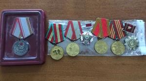 Между станцией Евсино и р.п. Линево найдены семь медалей. Разыскивается владелец